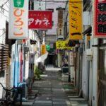 渋谷区のスナック店舗物件のご紹介