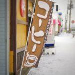 渋谷区の人気店舗物件のご紹介