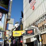 渋谷区テナント賃貸事例をご紹介