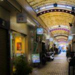 渋谷区のスナックテナントの査定事例をご紹介